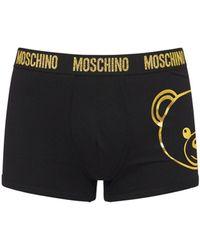 Moschino Big Bear コットンジャージーボクサーブリーフ - ブラック