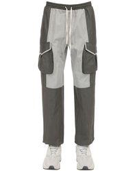 Iise Pantalones Baggy De Algodón Y Nylon - Gris