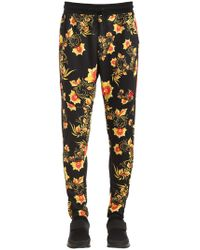 Nike - Floral Printed Acetate Track Trousers - Lyst
