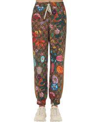Gucci Gg Supreme & Flora Print Trackpants - Multicolour