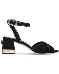 Dolce & Gabbana - 60mm Embellished Suede Sandals - Lyst