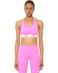 Vetements Lycra Sport Crop Top - Pink