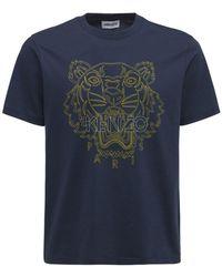 KENZO Icon コットンジャージーtシャツ - ブルー