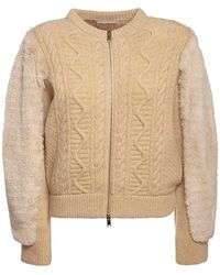 Stella McCartney Куртка Бомбер Из Искусственного Меха И Шерсти - Естественный