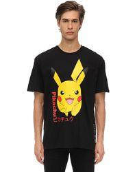 Criminal Damage - Pikachu コットンジャージーtシャツ - Lyst