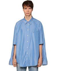 Balenciaga - ダブルスリーブコットンシャツ - Lyst