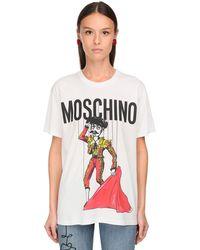 Moschino - オーバーサイズジャージーtシャツ - Lyst