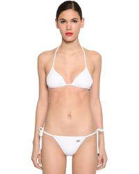 Dolce & Gabbana Bikinioberteil Aus Lycra - Weiß