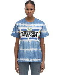 M Missoni コットンジャージーtシャツ - ブルー