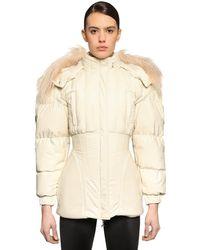 Marine Serre Куртка Из Техноматериала - Белый