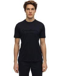 Giorgio Armani - コットンtシャツ - Lyst