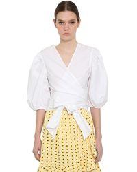 Ganni Блуза Из Хлопка Поплин - Белый