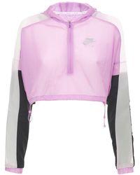 Nike Trainingsjacke - Mehrfarbig