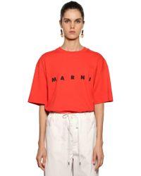 Marni - Logo Printed Cotton Jersey T-shirt - Lyst