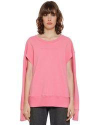 MM6 by Maison Martin Margiela コットンスウェットシャツ - ピンク