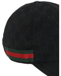 """Gucci Baseballkappe Aus Canvas Mit Logo """"gg Supreme"""" - Schwarz"""