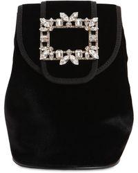 Roger Vivier Rv Broche Mini Velvet Backpack - Black