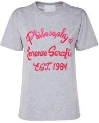 Philosophy Di Lorenzo Serafini コットンtシャツ - グレー