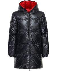 Duvetica Kornephoros Nylon Down Jacket - Black