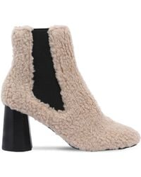 Suecomma Bonnie 80mm Furry Faux Shearling Ankle Boots - Natural