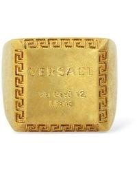 """Versace Dicker Ring """"vintage Trilogie"""" - Mehrfarbig"""