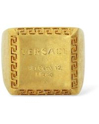 Versace Vintage Trilogy Thick Ring - Metallic