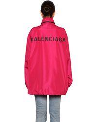 Balenciaga ナイロン ウィンドブレーカー - ピンク