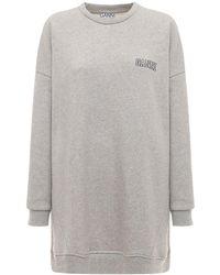 Ganni Software Isoli ジャージースウェットシャツ - グレー