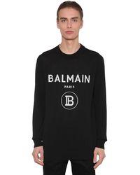 Balmain バージンウールニットセーター - ブラック