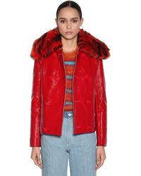 Marni Кожаная Куртка С Меховым Воротником - Красный