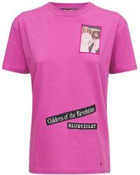 Raf Simons コットンジャージーtシャツ - マルチカラー