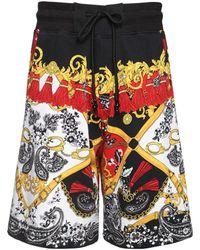 Versace Jeans Couture コットンジャージーハーフパンツ - ブラック