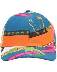 Versace Бейсбольная Кепка Из Шелка С Принтом - Синий