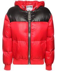 Moschino Куртка Из Нейлона - Красный