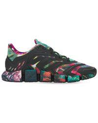 adidas Originals Climacool Vento Primegreen Trainers - Multicolour