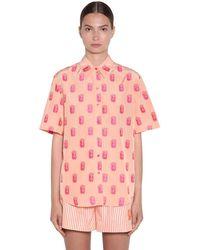 KENZO Рубашка Из Жаккарда - Розовый