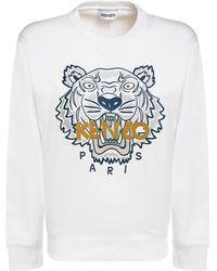 KENZO Sweat-shirt En Coton Imprimé Logo Tigre - Blanc