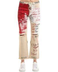Faith Connexion - Vintage Painted & Destroyed Denim Jeans - Lyst