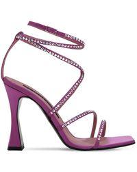 Les Petits Joueurs 100mm Exclusive Camelia Satin Sandals - Purple