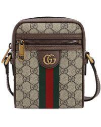 Gucci - 【公式】 (グッチ)〔オフィディア〕GGショルダーバッグ GGスプリームベージュ - Lyst