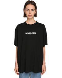 Vetements - ジャージーtシャツ - Lyst