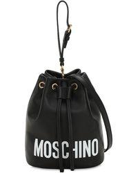 Moschino - レザーバケツバッグ - Lyst