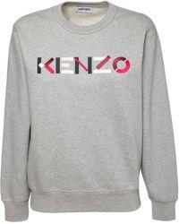 KENZO - コットンジャージースウェットシャツ - Lyst