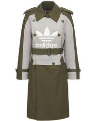 adidas Originals Trenchcoat Aus Baumwolltwill Und Terry - Grün