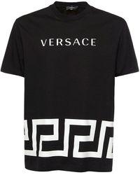 Versace Футболка С Круглой Горловиной - Черный