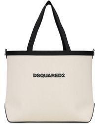 DSquared² キャンバス&レザーショッピングバッグ - ブラック