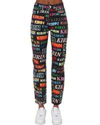 Kirin Printed Straight Leg Cotton Denim Jeans - Mehrfarbig