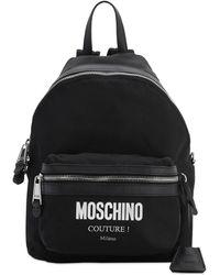 Moschino Logo Backpack - Черный