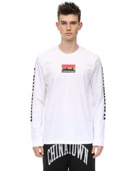 Chinatown Market T-shirt Aus Baumwolljersey Mit Druck - Weiß