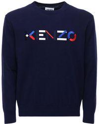 KENZO Трикотажный Свитер С Вышивкой - Синий